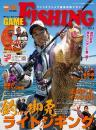 GAME FISHING VOL.2